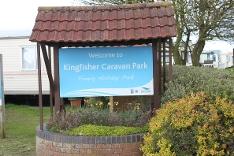 Kingfisher Entrance
